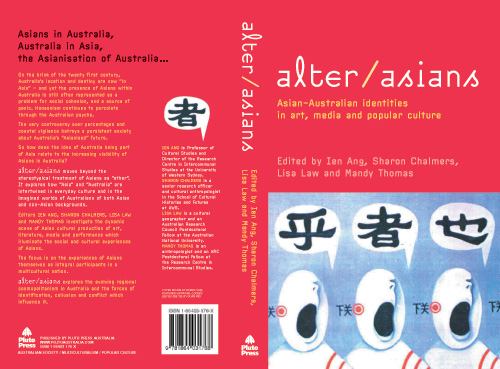 Alterasians cover